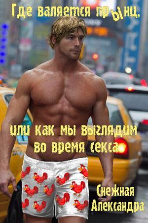 приокльно))))))) уписалась семейный секс частное фото неплохой вариант Большое