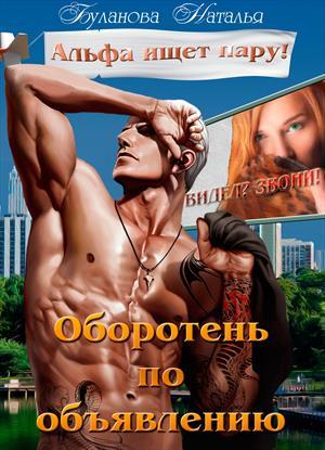 lyubovniy-roman-oborotni-erotika