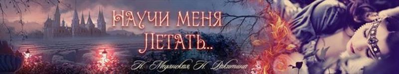Ника Ракитина