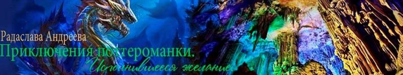 Радаслава Андреева