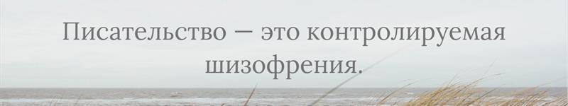 Есения Ушакова