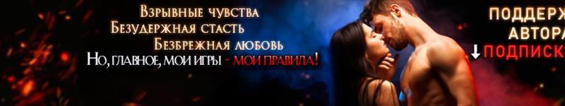 Чередий Галина
