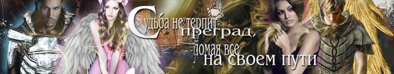 Марика Безымянная