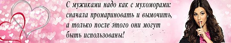 Елена Лисавчук