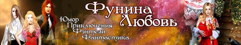 Meleth