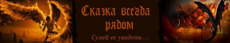 Зимакова Элина