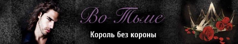 Александра Кармазина
