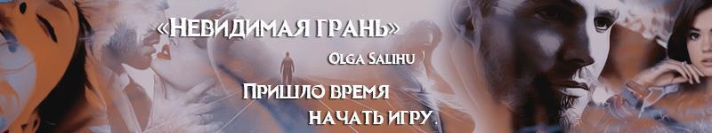 Salihu
