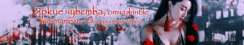 Елена Свительская