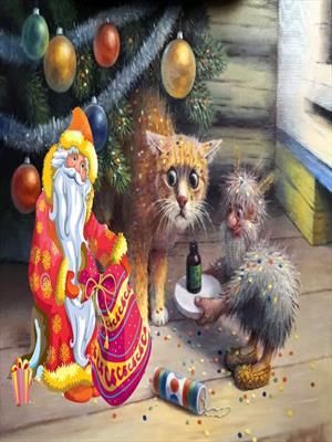 Домовой и Дед Мороз