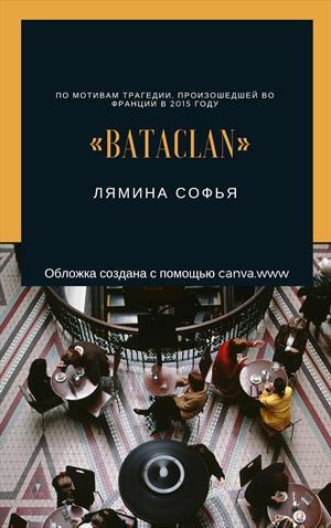 «Bataclan»