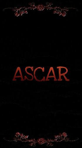Аскар