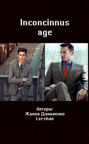 Inconcinnus age