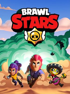 Как появился городок Brawl Stars?