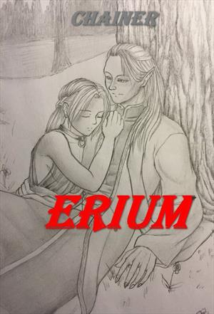 Эриум