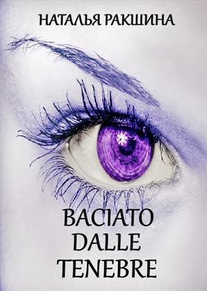 BACIATO DALLE TENEBRE