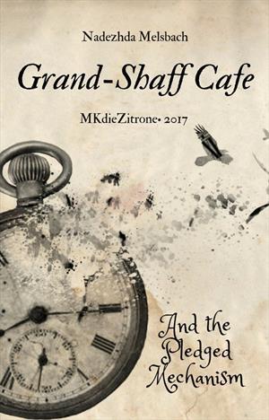 Гранд-Шафф кафе