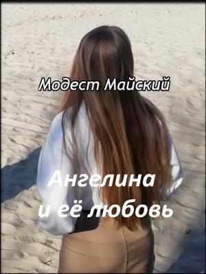 Дениска и ее любовь 18+
