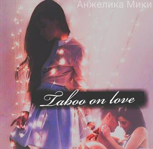 Taboo on love (Табу на любовь)