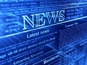 Внимание! Подписка на новости!