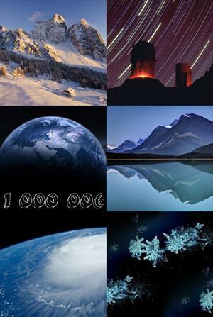 Миллион шесть