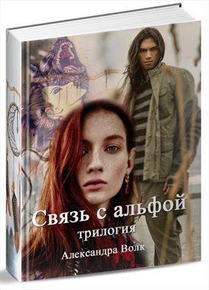 *ОВ* 2 книги для получивших доступ