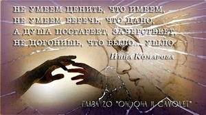 Зарисовка на тему Андрея Краша