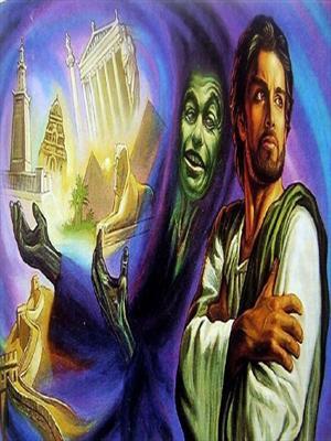 Беседа Бога и Дьявола
