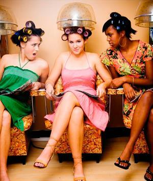 Три девицы.