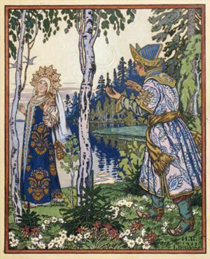 Марья-царевна из Детской Областной