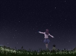 Драгоценность неба