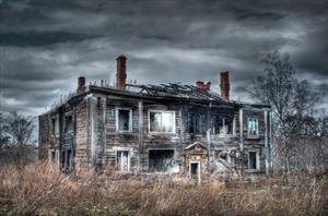 Дом самоубийц (6 глава)