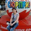 Ирина qazwsx