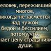 Шахноза